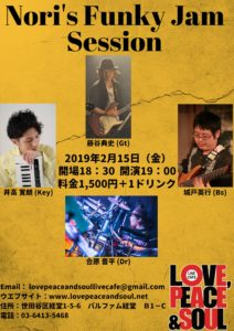 Nori's Fnky Jam Session @ 経堂 Love, Peace and Soul Live Cafe
