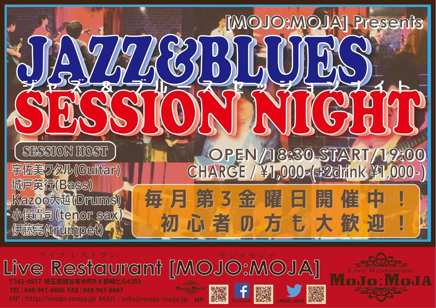 Jazz&Blues Session Night【最終回】 @ 越谷Mojo:Moja