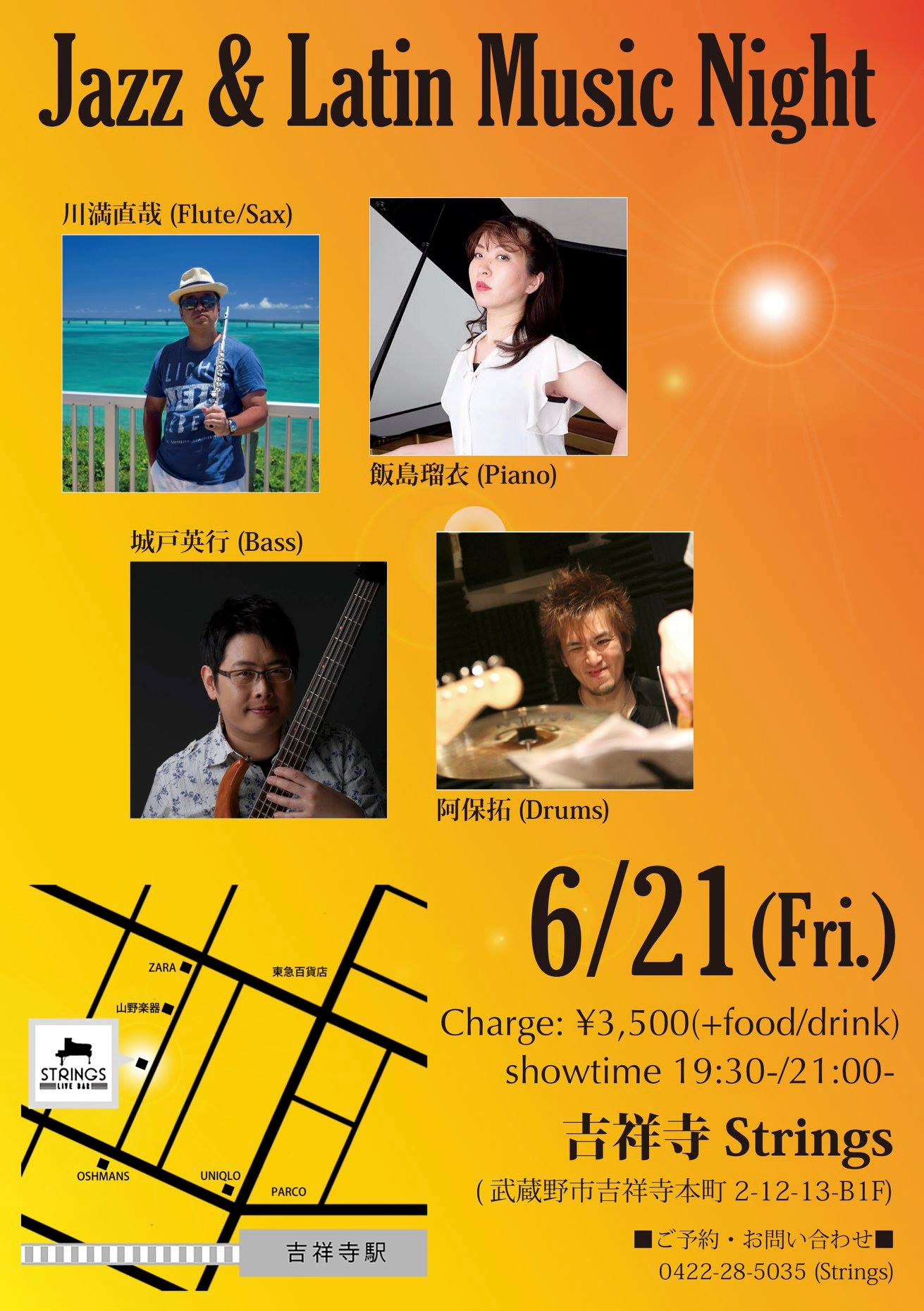 「Jazz & Latin Music Night」 @ 吉祥寺Strings