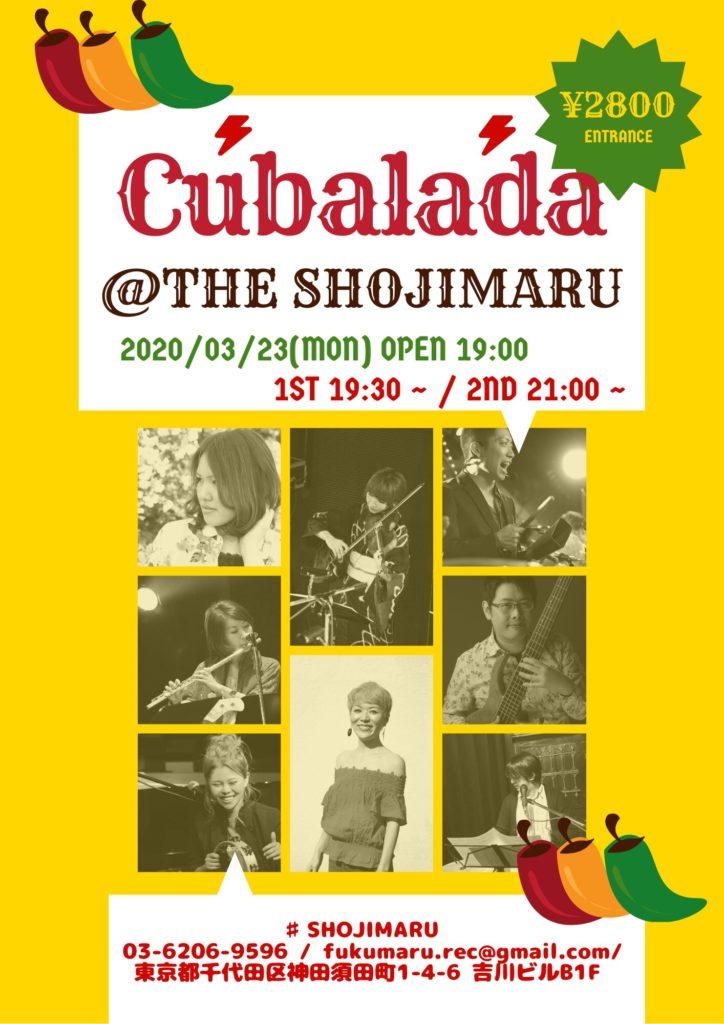 Cubalada Live @ 神田Shojimaru