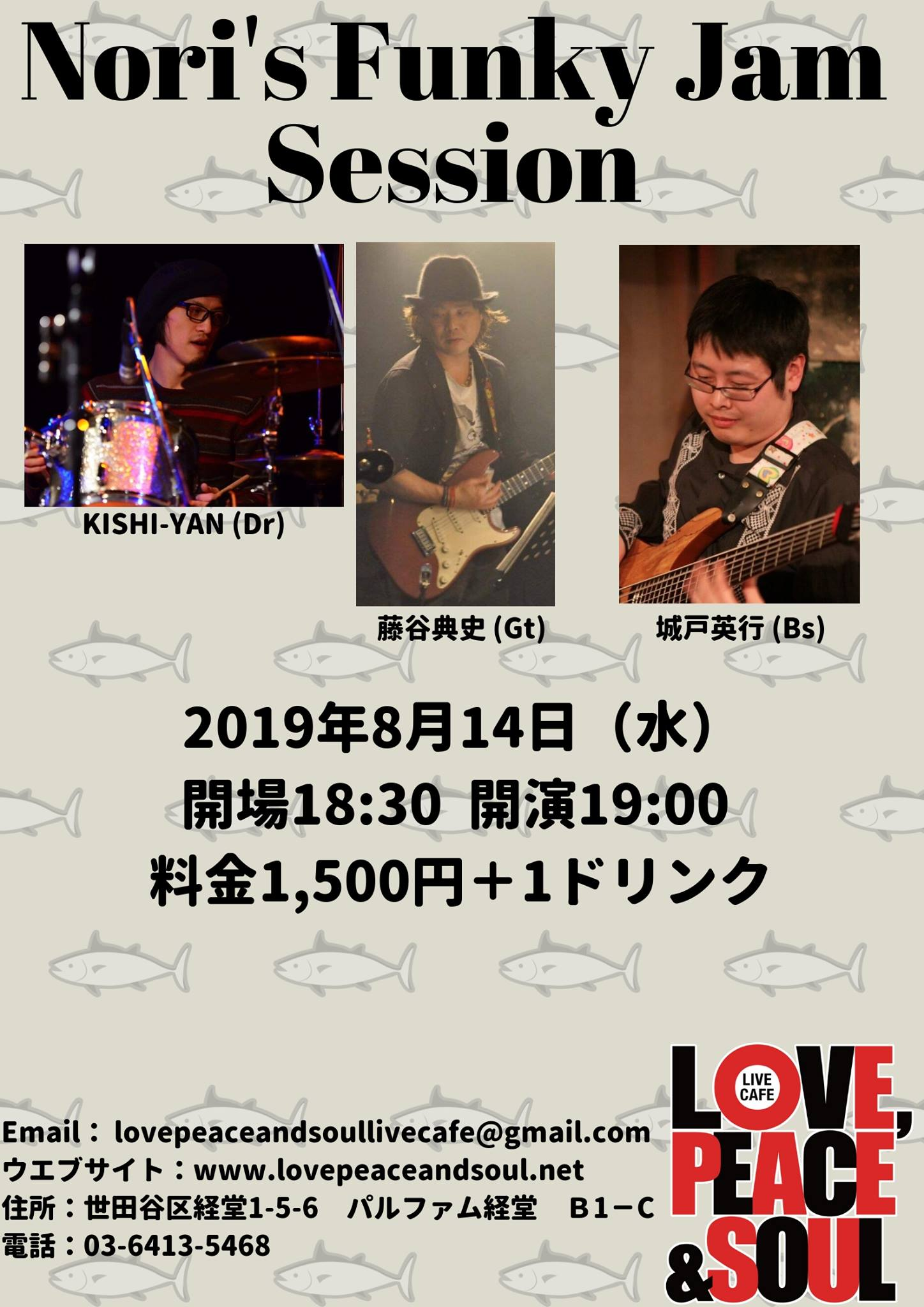 Nori's Funky Session @ 経堂 Love, Peace and Soul Live Cafe