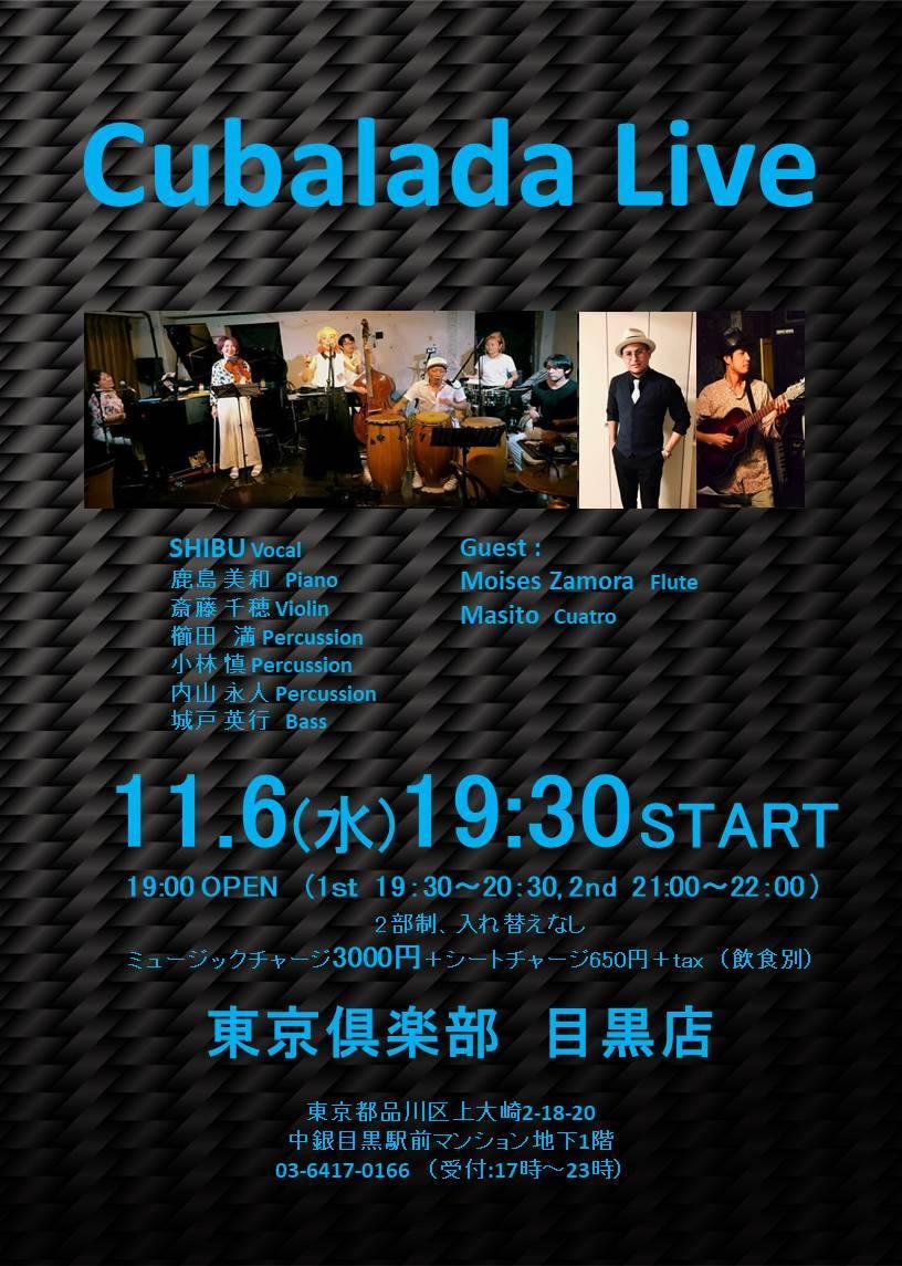 Cubalada Live @ 東京倶楽部目黒店