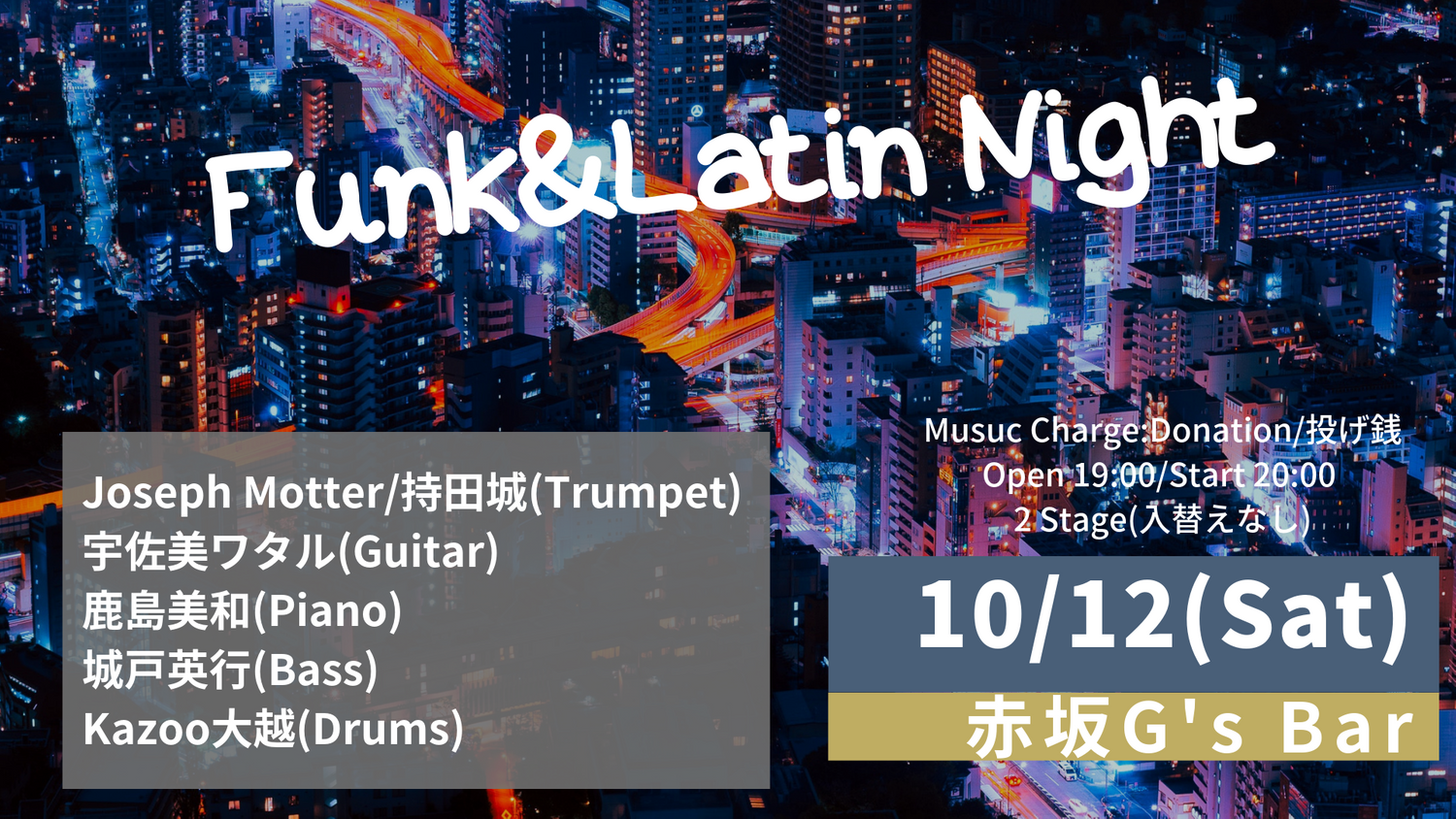 Funk&Latin Night @ 赤坂G's Bar