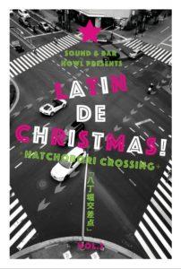 Hatchobori Crossing「八丁堀交差点」vol.3 @ 八丁堀 SOUND&BAR HOWL