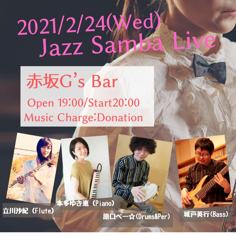 Jazz Samba Live @ 赤坂G's Bar